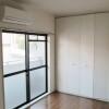 在横浜市旭区内租赁3DK 公寓大厦 的 Western Room