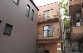 1LDK Apartment in Motoazabu - Minato-ku