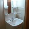 在横浜市港南区内租赁3LDK 公寓大厦 的 盥洗室