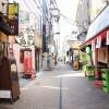 Shop Retail to Buy in Minato-ku Shopping District