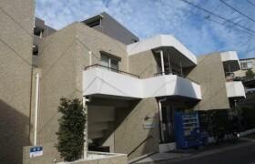 1SLDK Mansion in Arima - Kawasaki-shi Miyamae-ku