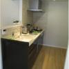 在澀谷區購買2LDK 公寓大廈的房產 廚房