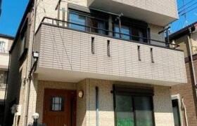 4LDK House in Minamishinozakimachi - Edogawa-ku