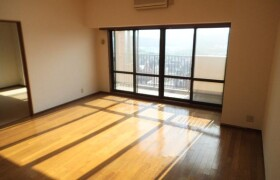 3SLDK Apartment in Nishikigaoka - Sendai-shi Aoba-ku