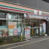2DK Apartment to Rent in Chuo-ku Convenience Store