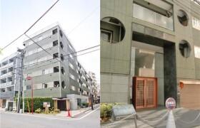 1K Apartment in Nishiazabu - Minato-ku