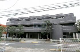 4LDK Mansion in Himonya - Meguro-ku