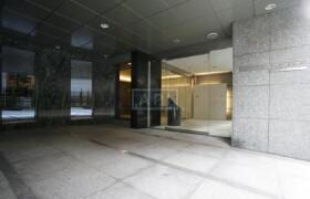 2LDK Apartment in Daikanyamacho - Shibuya-ku