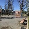 Whole Building Apartment to Buy in Setagaya-ku Park