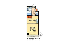北區田端-1DK公寓大廈