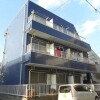 Whole Building Apartment to Buy in Tama-shi Exterior