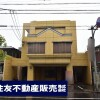 Whole Building Office to Buy in Tokai-shi Exterior