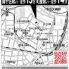 4LDK Apartment to Buy in Arakawa-ku Access Map