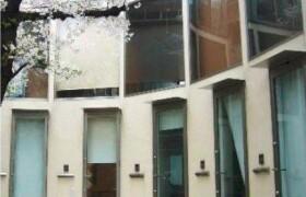 2DK Terrace house in Kamimeguro - Meguro-ku