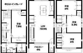 4LDK House in Komagatadori - Shizuoka-shi Aoi-ku