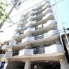 2LDK Apartment to Rent in Nagoya-shi Higashi-ku Entrance