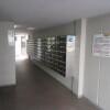 2LDK Apartment to Buy in Sakai-shi Minami-ku Common Area