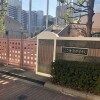3LDK Apartment to Buy in Chuo-ku Primary school