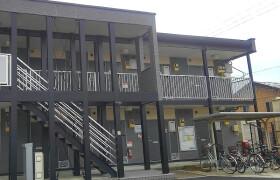 1K Apartment in Kasayama - Kusatsu-shi