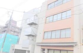 1DK Apartment in Okusawa - Setagaya-ku