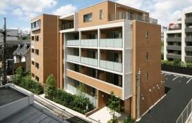 1LDK Mansion in Higashiyukigaya - Ota-ku