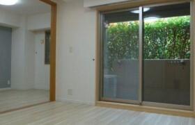 1LDK Apartment in Nakane - Meguro-ku