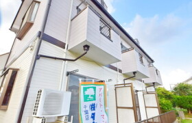 1R Apartment in Muratacho - Chiba-shi Chuo-ku