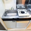 1K Apartment to Rent in Sagamihara-shi Midori-ku Kitchen