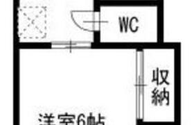 さいたま市大宮区 - 土手町 简易式公寓 1K