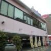 1K Apartment to Rent in Suginami-ku Restaurant