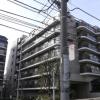 在港區內租賃1R 公寓大廈 的房產 Equipment