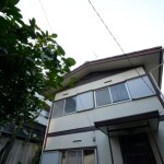 Shared Guesthouse - Guest House
