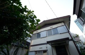 Garden House - Guest House in Shibuya-ku