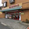 1K Apartment to Rent in Yokohama-shi Hodogaya-ku Supermarket