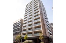 千代田區五番町-1LDK公寓大廈