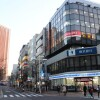 1K Apartment to Rent in Minato-ku Convenience store