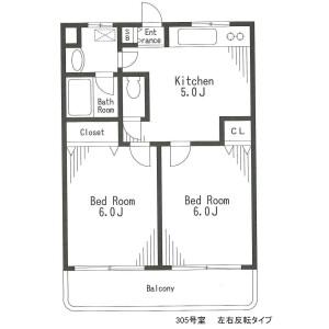 2DK Apartment in Kamiyoga - Setagaya-ku Floorplan
