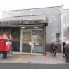 8LDK House to Buy in Ota-ku Post Office