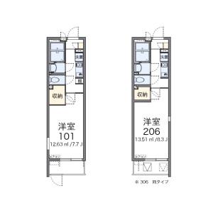 1K Mansion in Inukura - Kawasaki-shi Miyamae-ku Floorplan