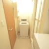 1K Apartment to Rent in Chikushino-shi Interior