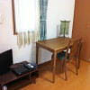 1K Apartment to Rent in Ota-ku Living Room