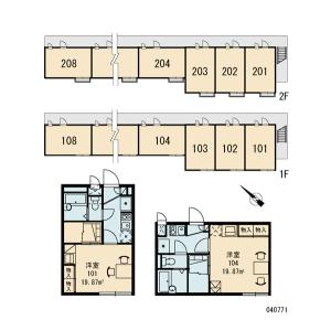 1K Apartment in Minatoshinden - Ichikawa-shi Floorplan