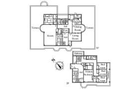 5LDK Apartment in Takanawa - Minato-ku