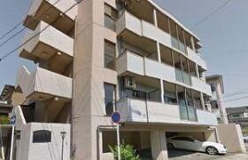 1DK Apartment in Nozomigaoka - Nagoya-shi Meito-ku
