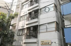 1R {building type} in Nihombashikoamicho - Chuo-ku