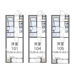 1K Apartment in Egota - Nakano-ku Floorplan
