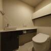 2LDK Apartment to Rent in Yokohama-shi Nishi-ku Toilet
