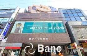 1LDK {building type} in Kyodo - Setagaya-ku