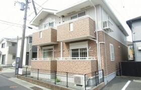 小田原市扇町-1DK公寓