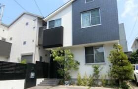 5SLDK House in Terugaoka - Nagoya-shi Meito-ku